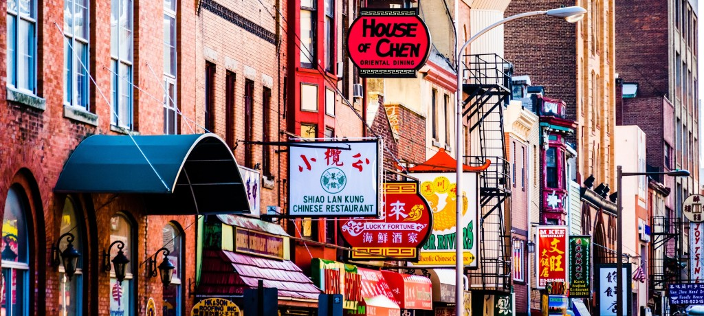 cs chinatown philadelphia pennsylvania